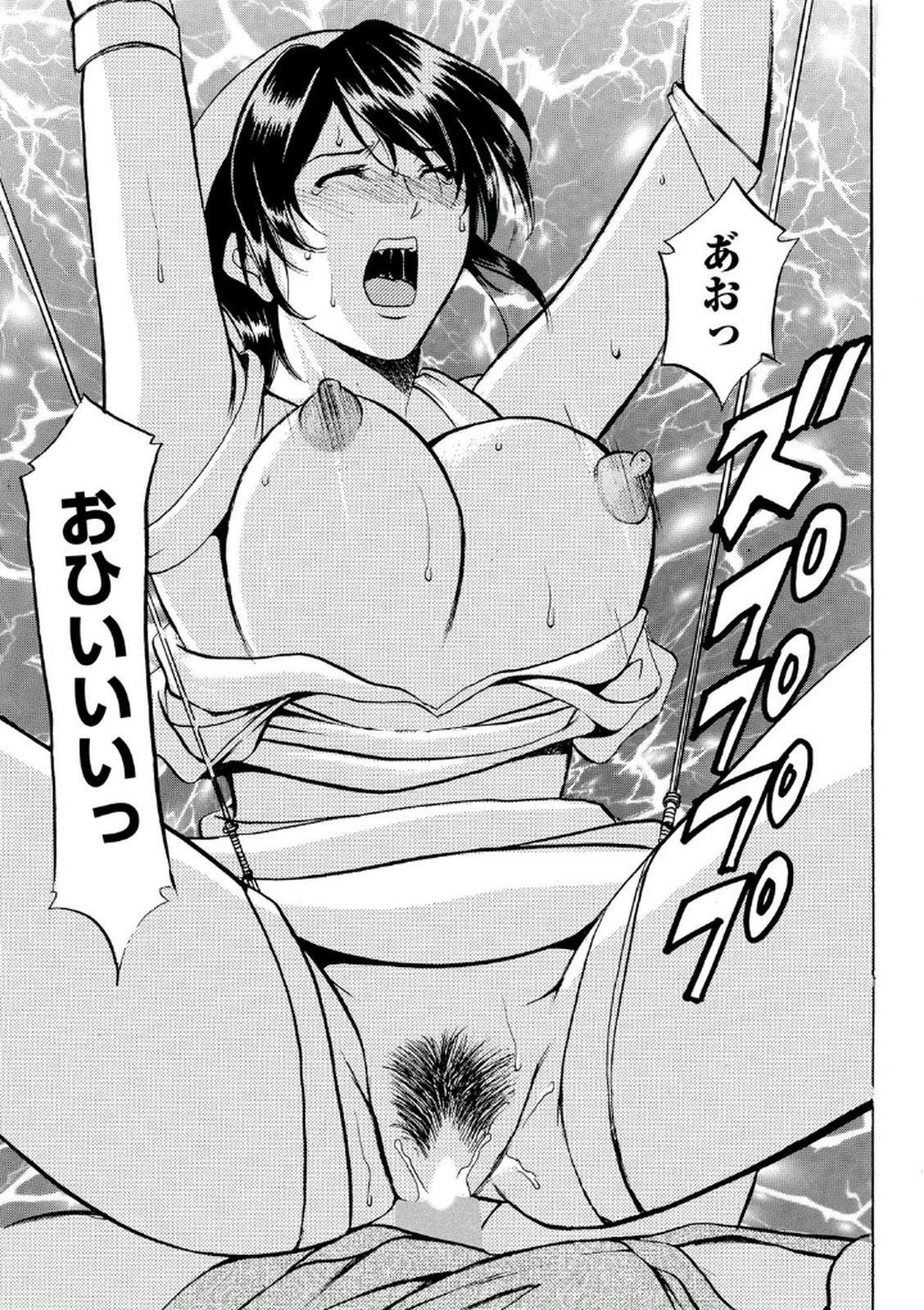 Chijoku Byoutou 108