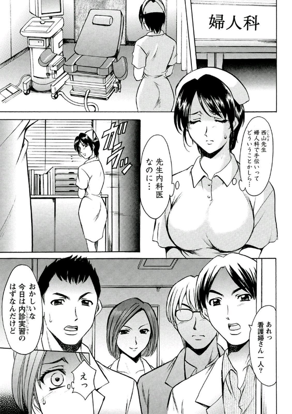 Chijoku Byoutou 27