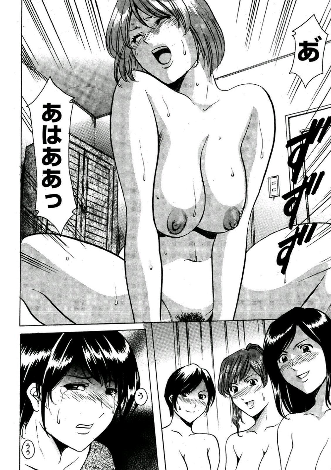 Chijoku Byoutou 62