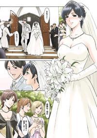 Katei Kyoushi ga Ochiru made 3