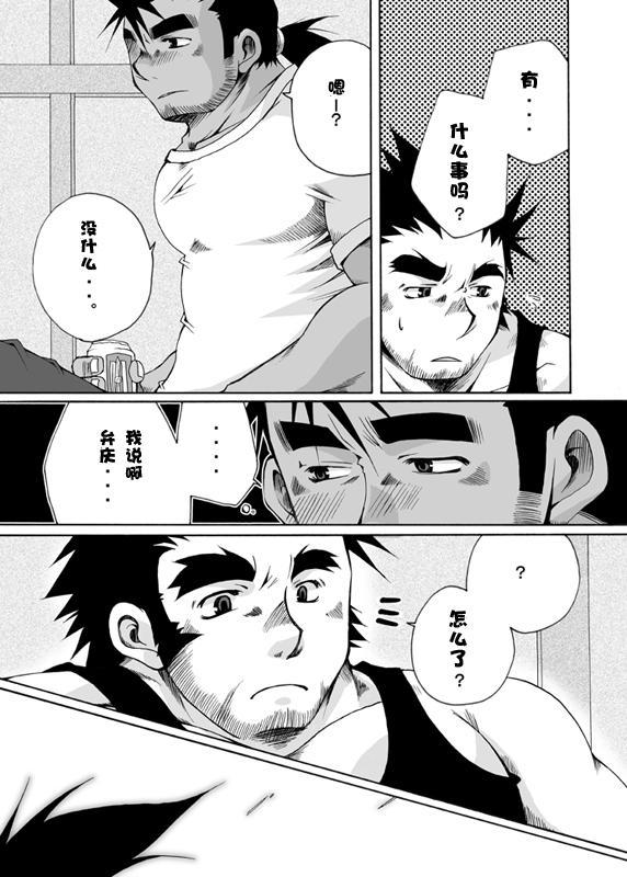 Benkei-kun no Sainan 4