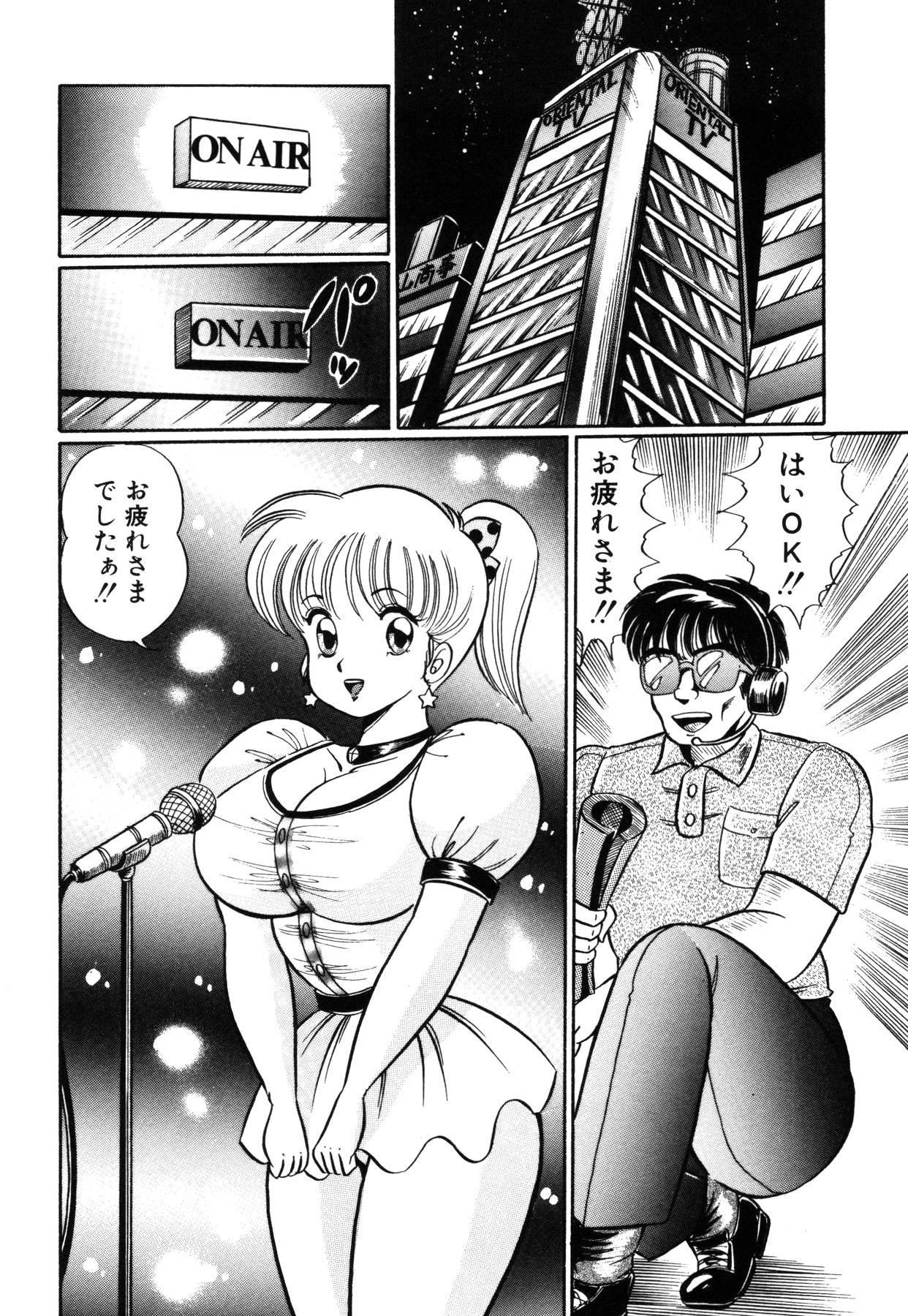 Ai Love Angel 102