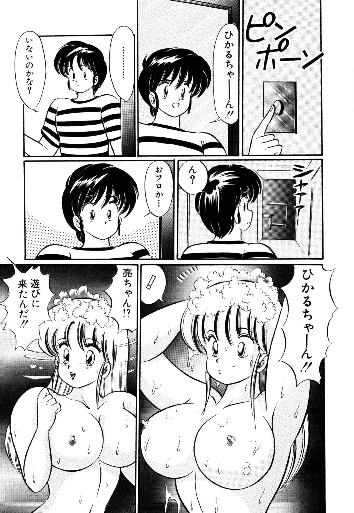 Ai Love Angel 13