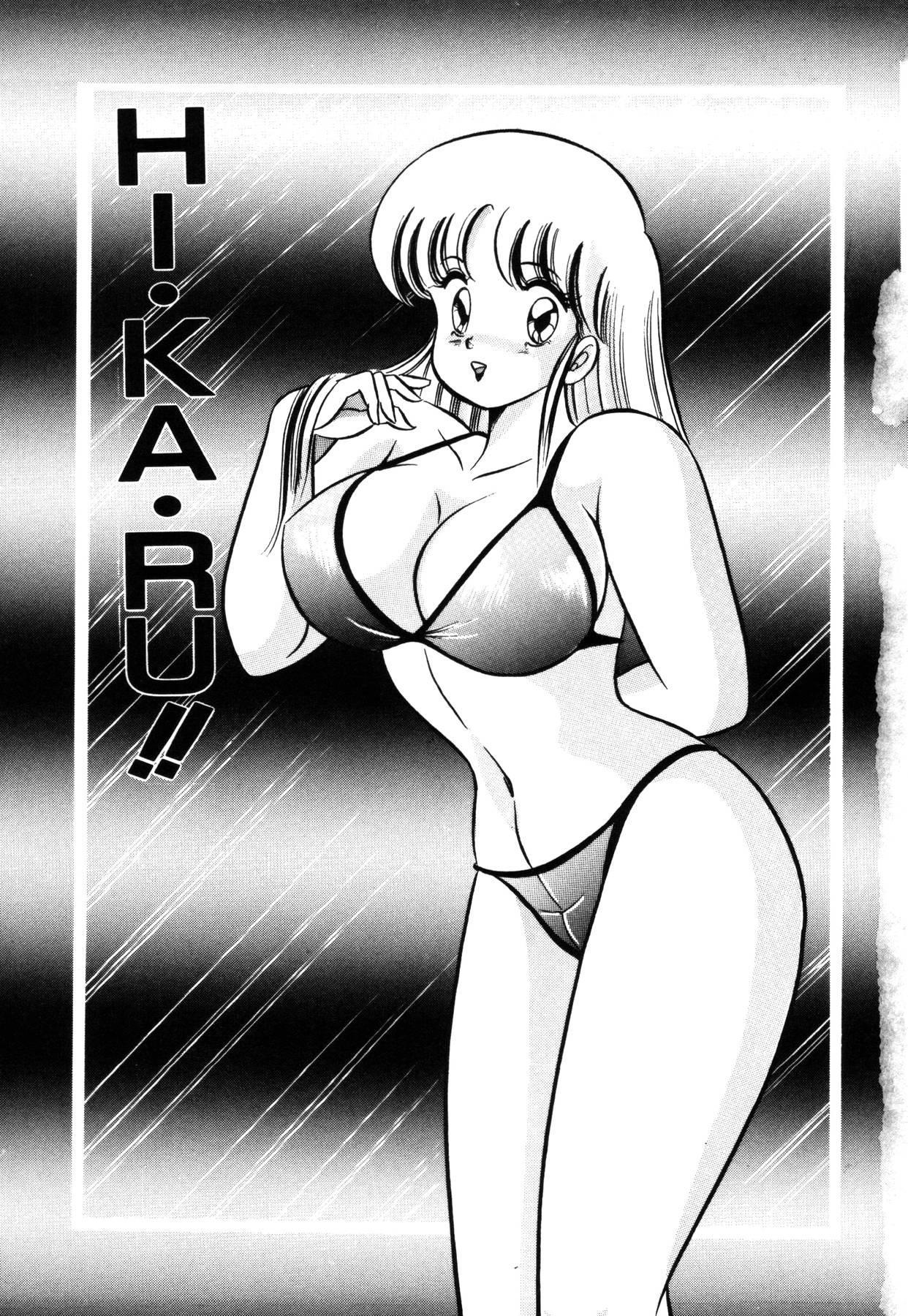 Ai Love Angel 5