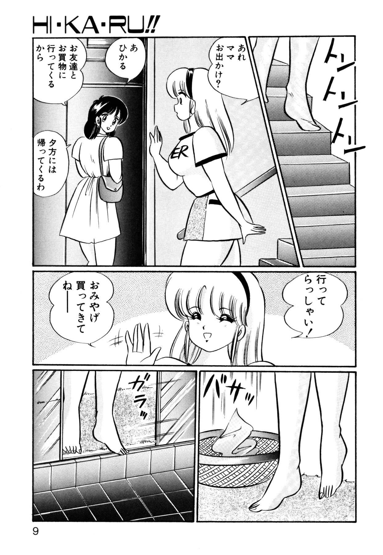 Ai Love Angel 7