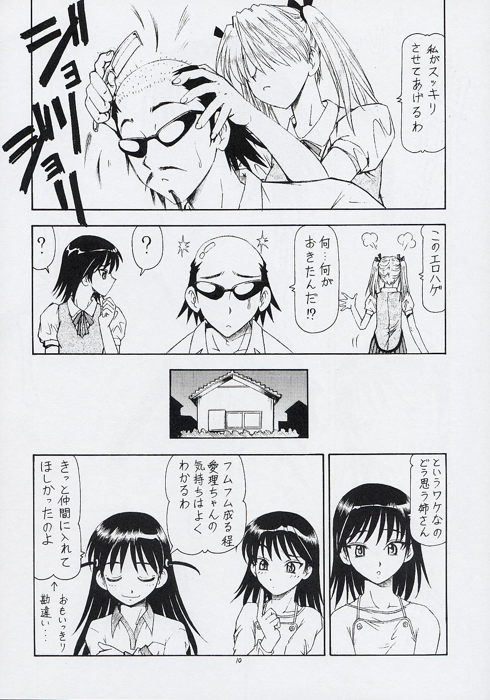 Scramble X - Nikujaga to Kare to Hage 10