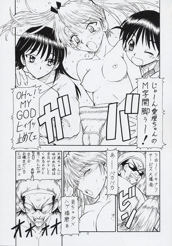 Scramble X - Nikujaga to Kare to Hage 15