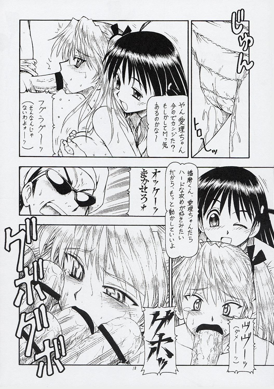 Scramble X - Nikujaga to Kare to Hage 18