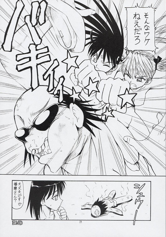 Scramble X - Nikujaga to Kare to Hage 34