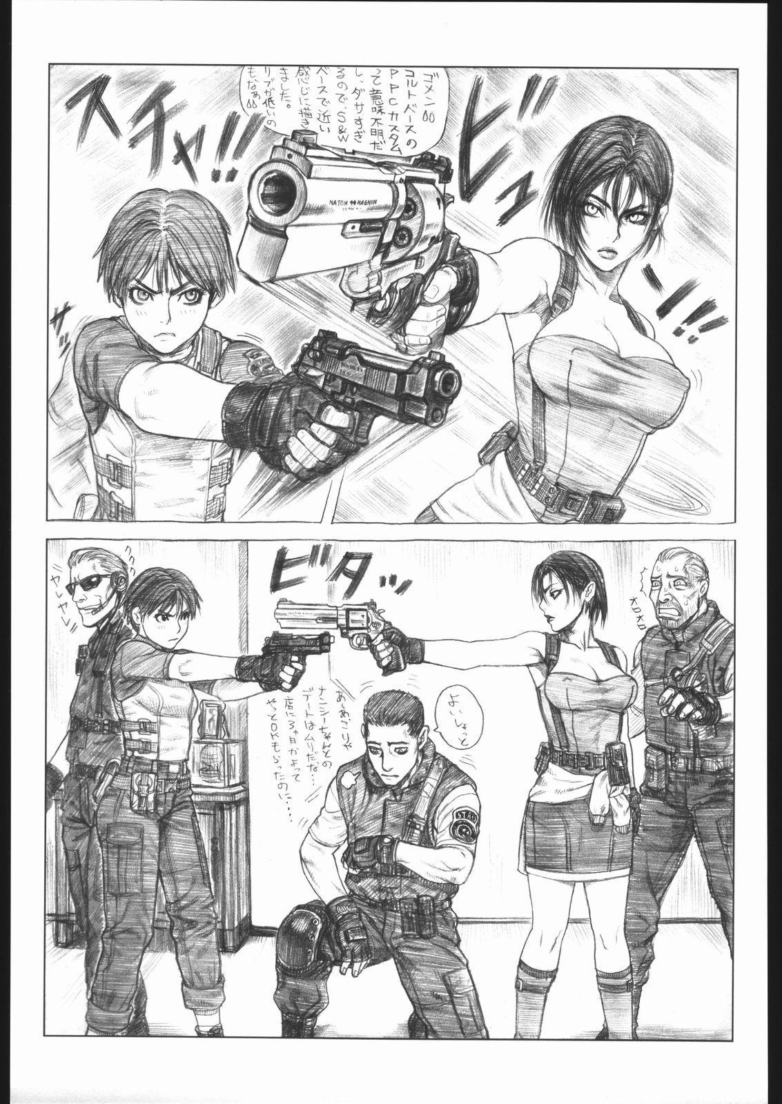 Kesagiri Koujouchou 61