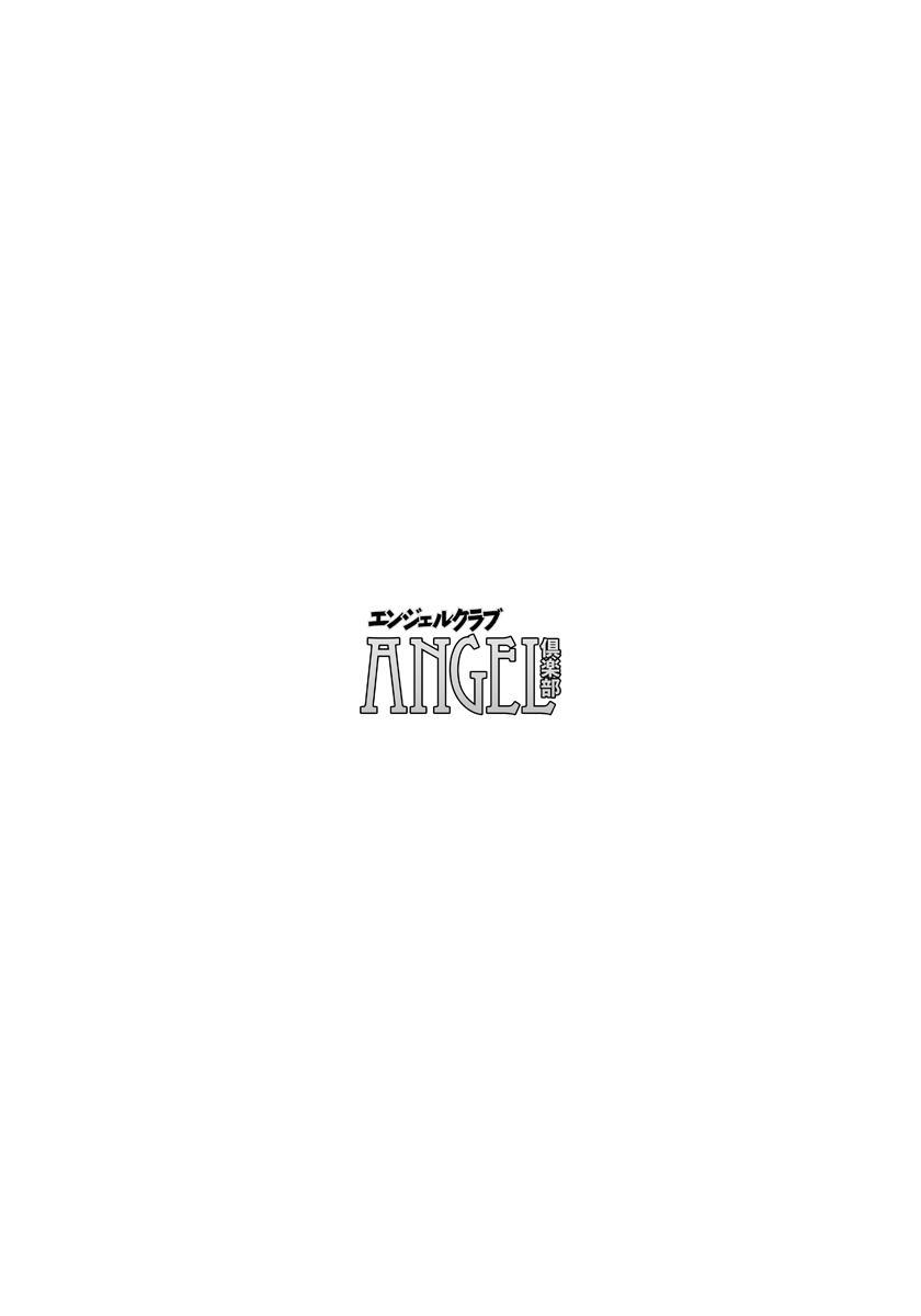 ANGEL Club 2016-06 446