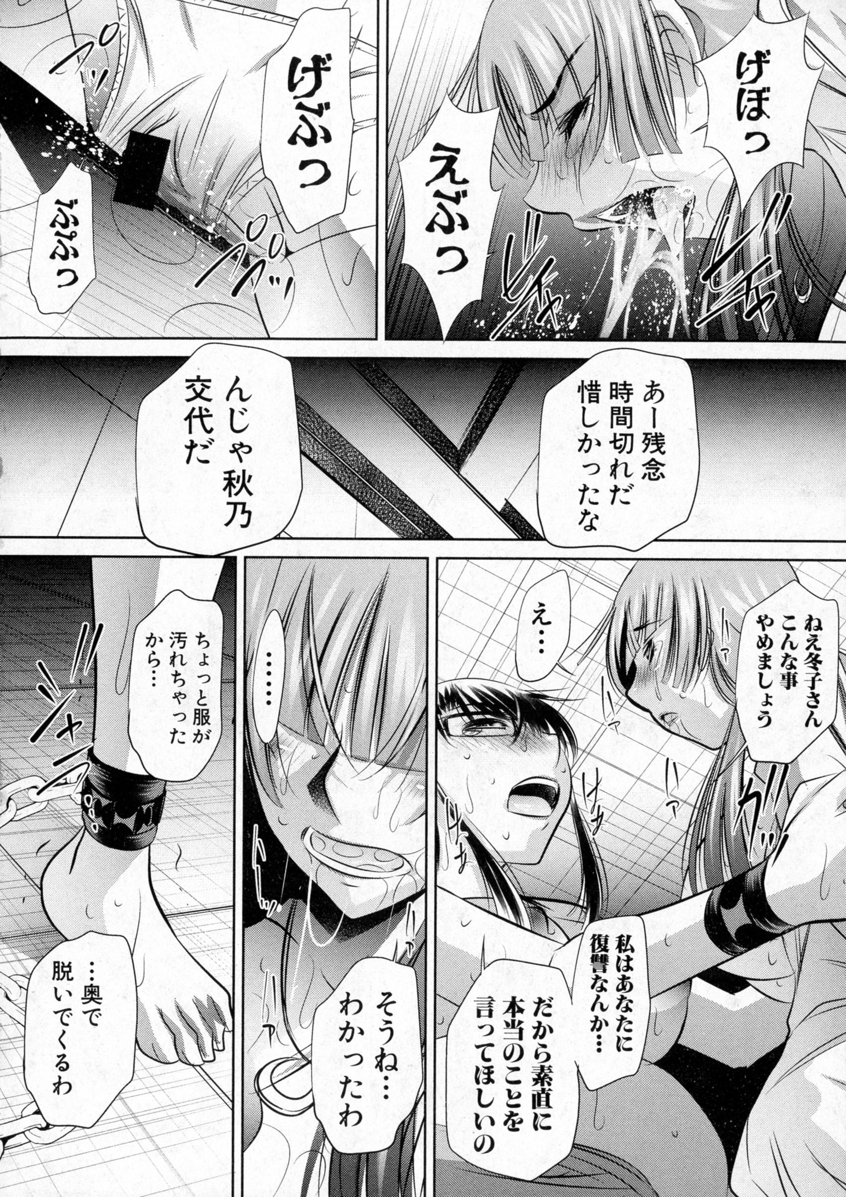 COMIC Shingeki 2016-04 113