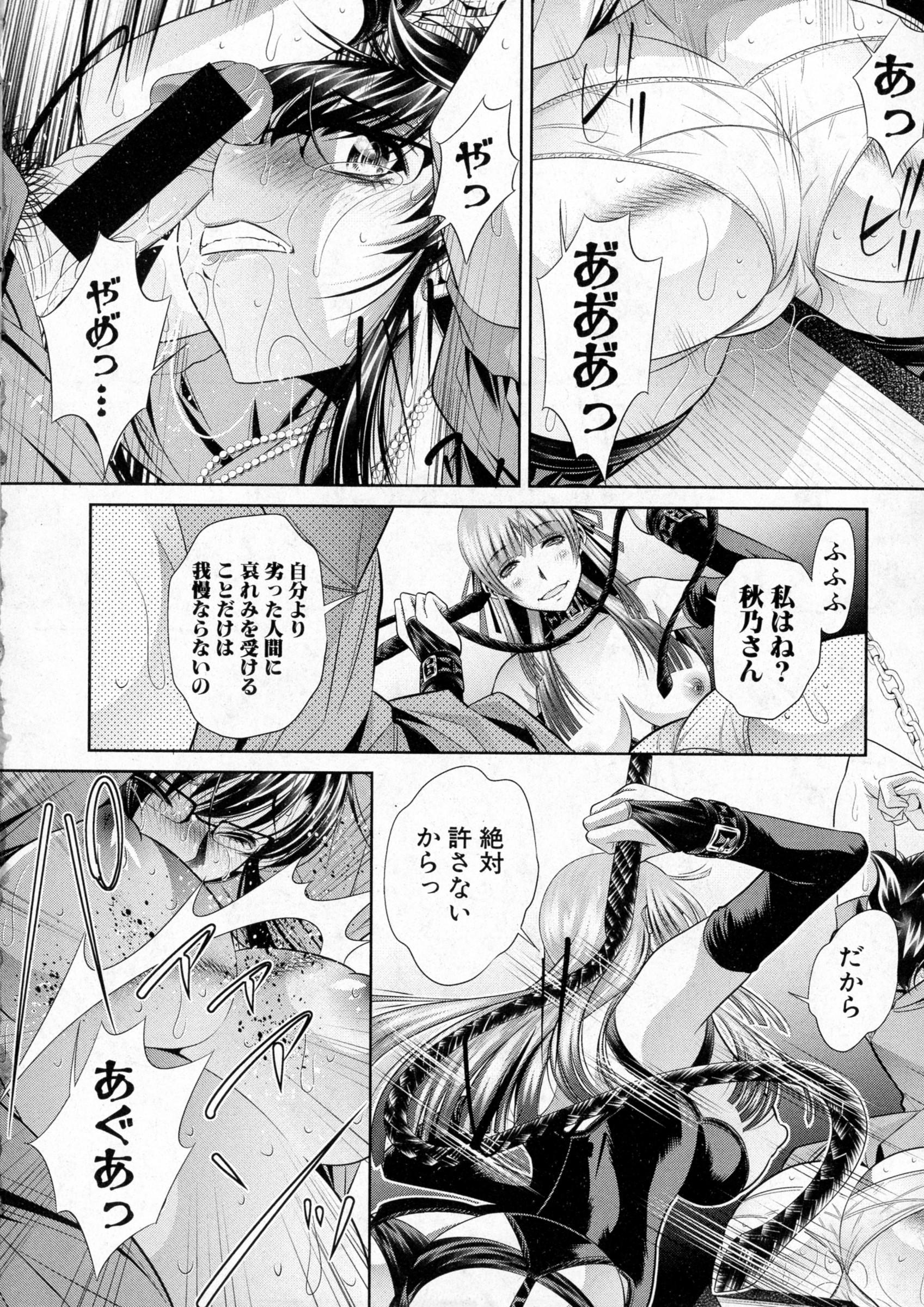COMIC Shingeki 2016-04 117