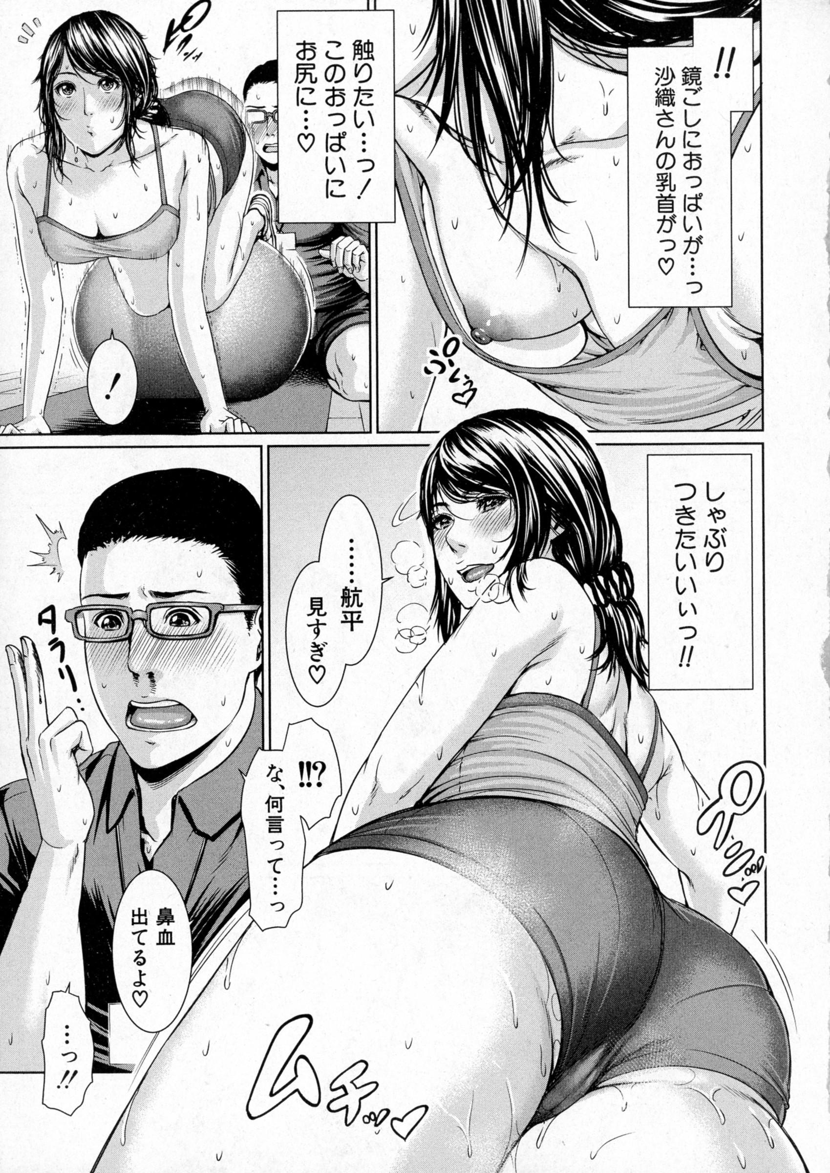 COMIC Shingeki 2016-04 126