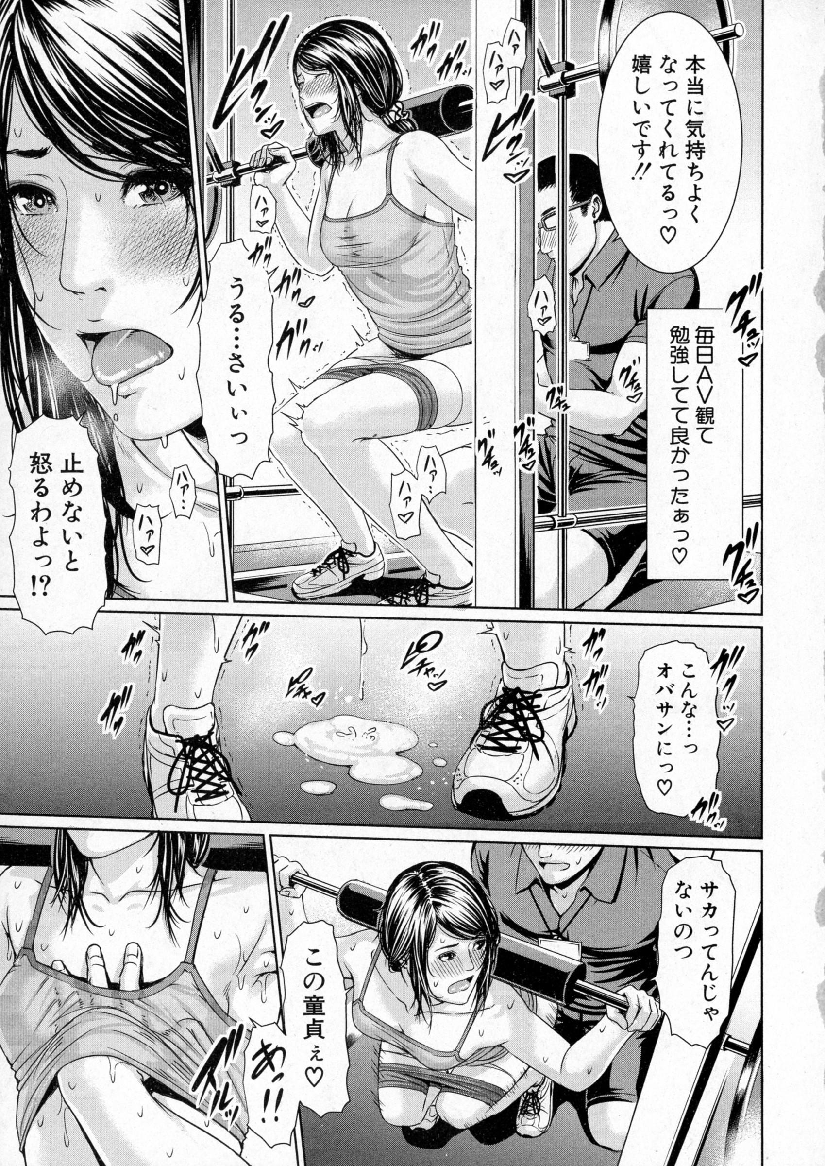 COMIC Shingeki 2016-04 134