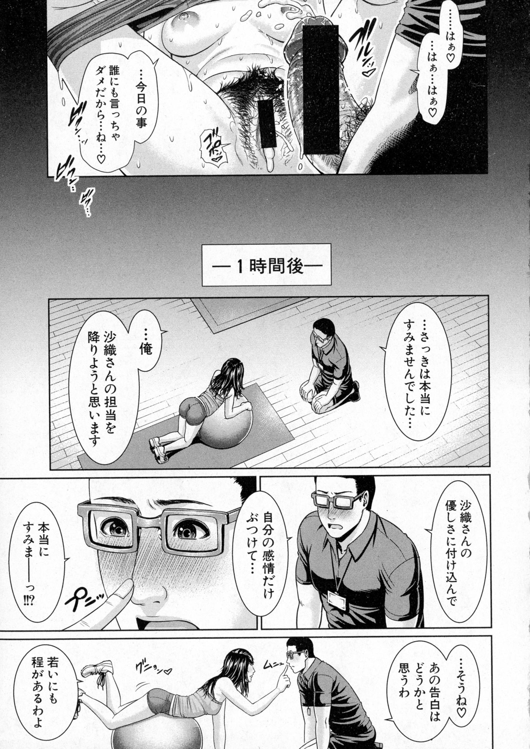 COMIC Shingeki 2016-04 146