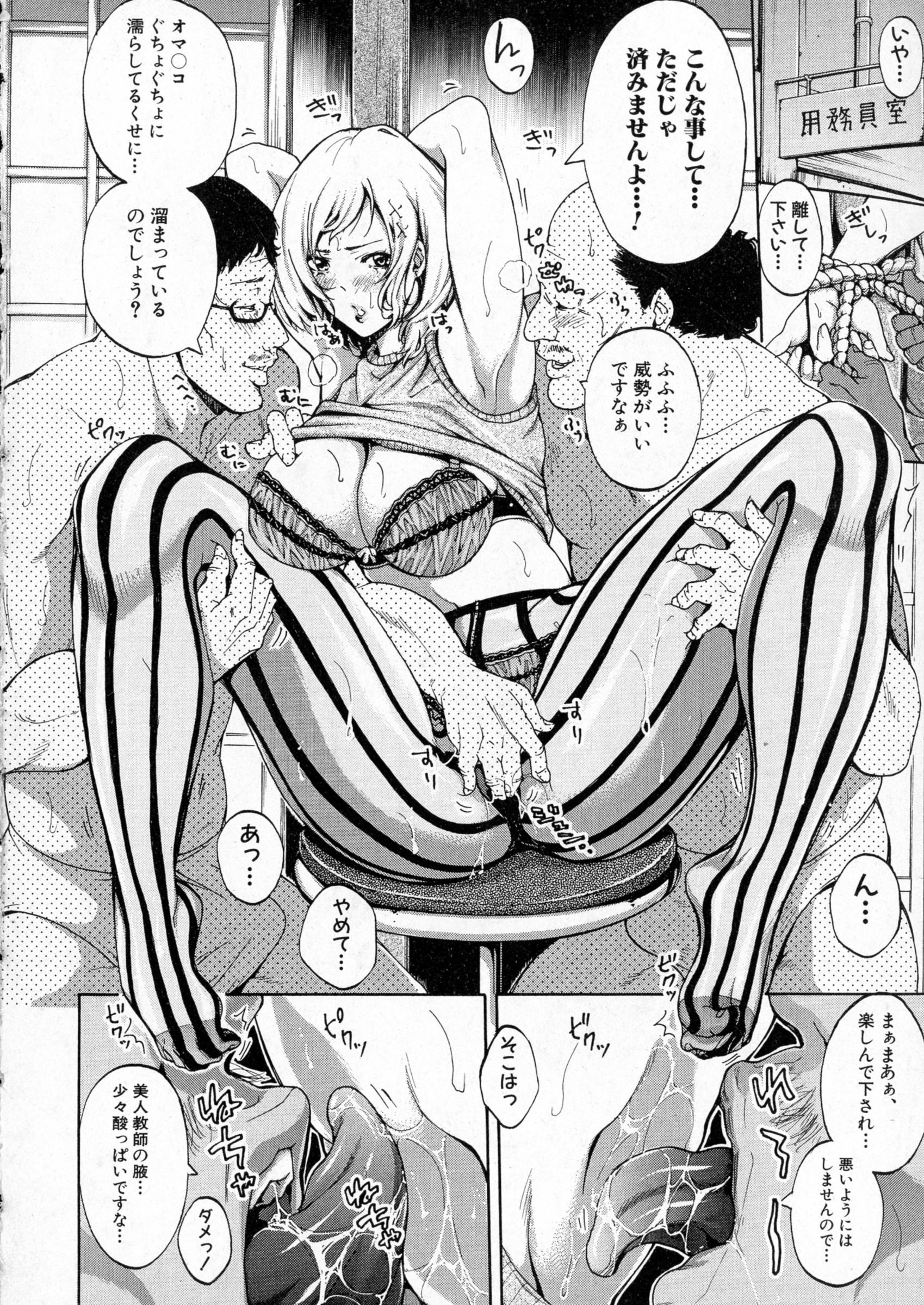 COMIC Shingeki 2016-04 161