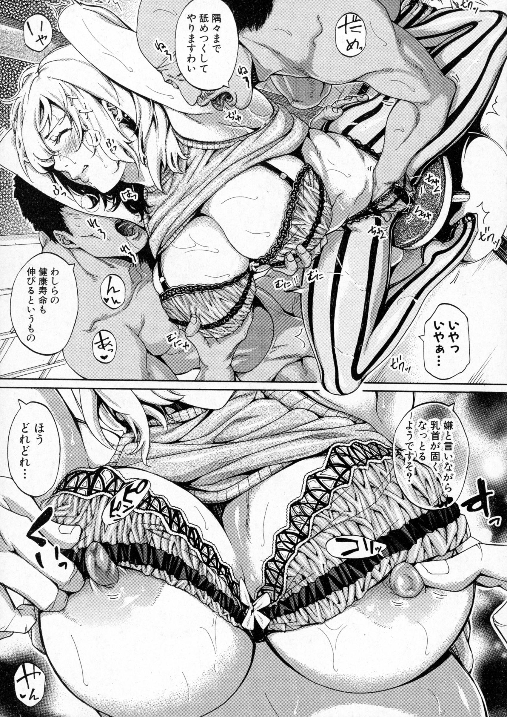 COMIC Shingeki 2016-04 162