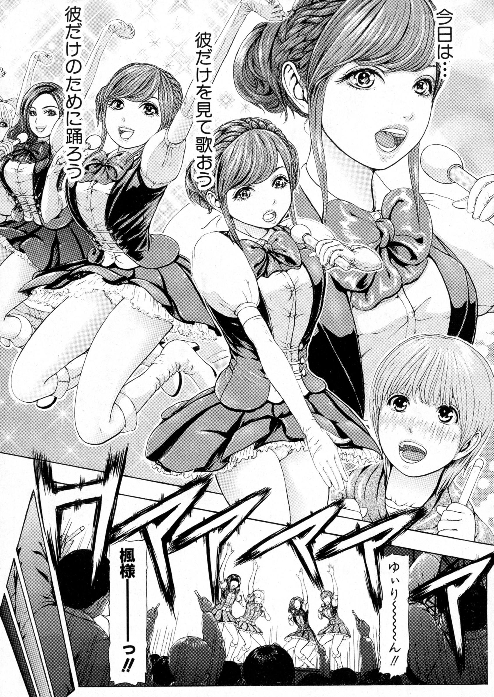 COMIC Shingeki 2016-04 240