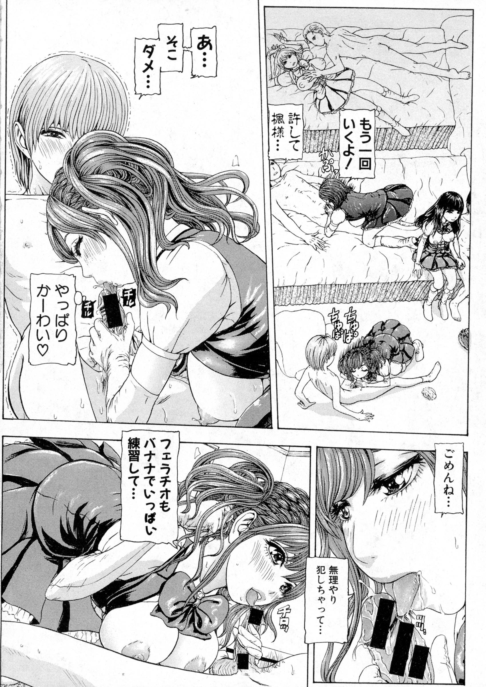 COMIC Shingeki 2016-04 267