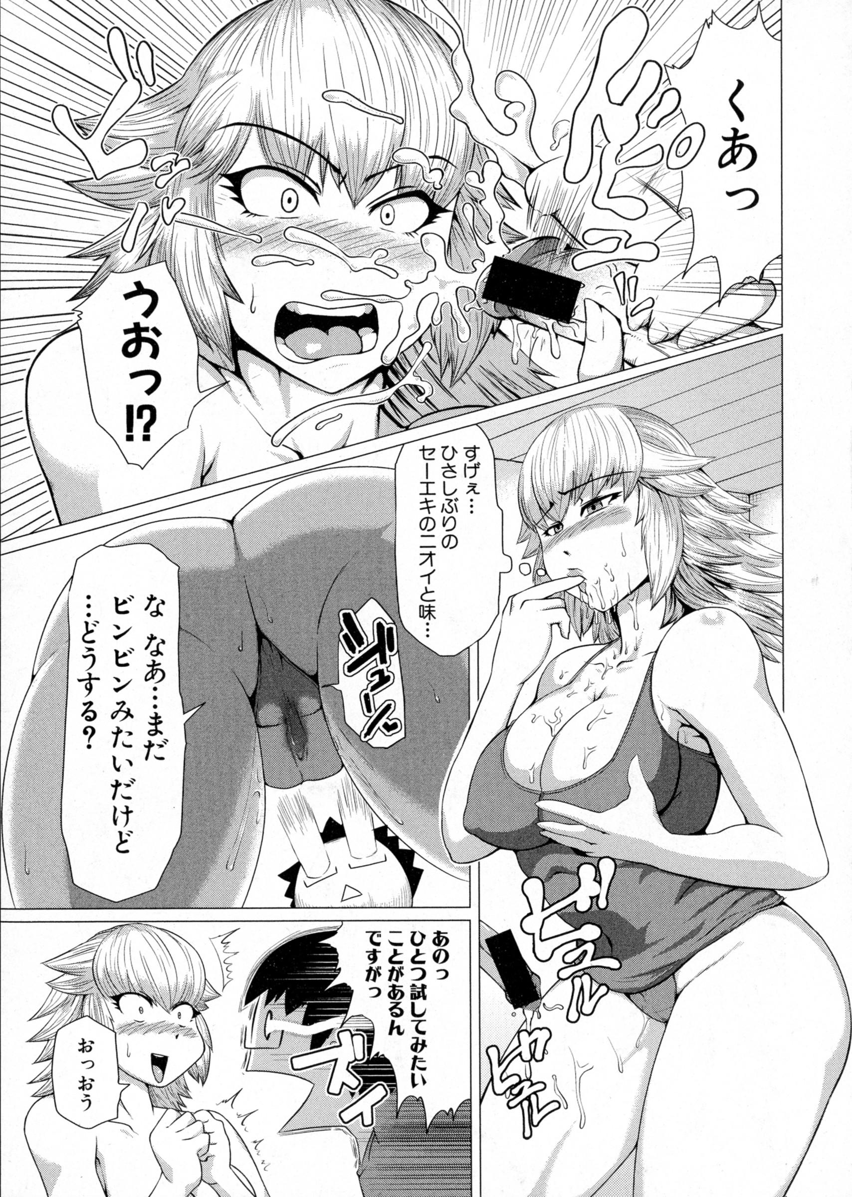 COMIC Shingeki 2016-04 322