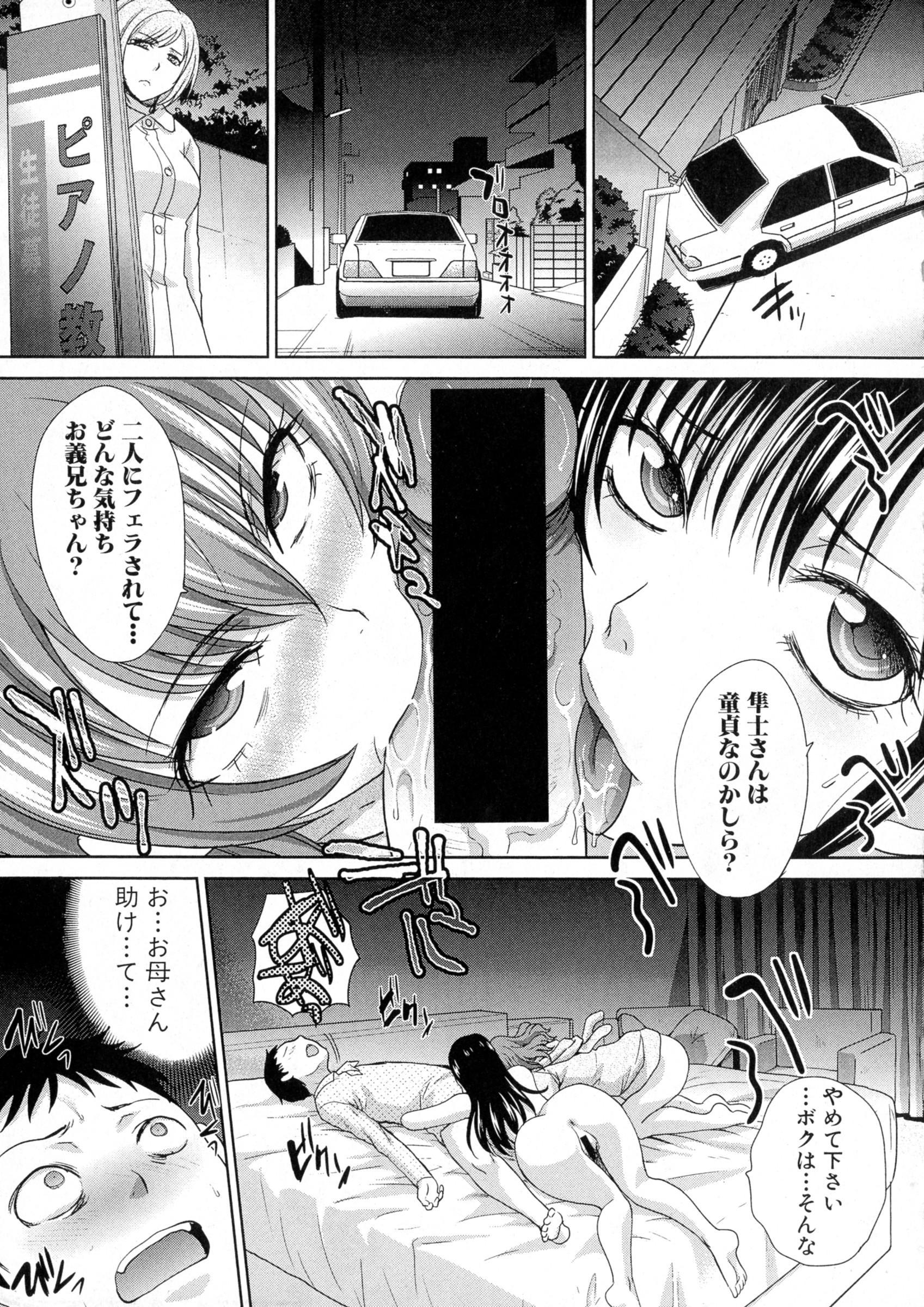 COMIC Shingeki 2016-04 52