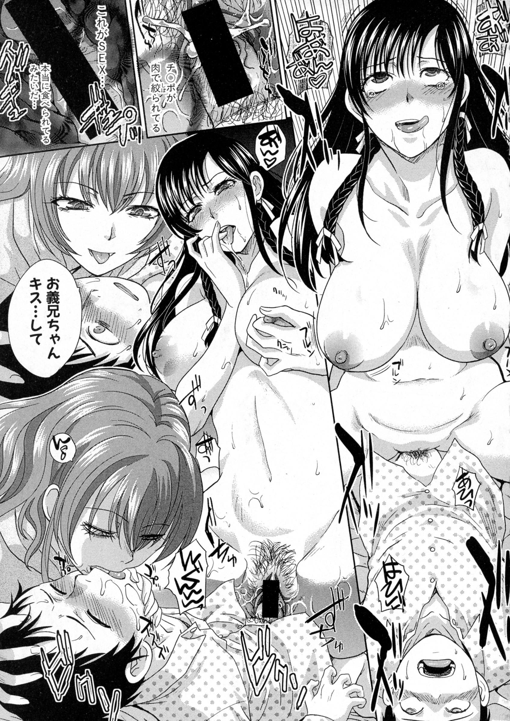 COMIC Shingeki 2016-04 54