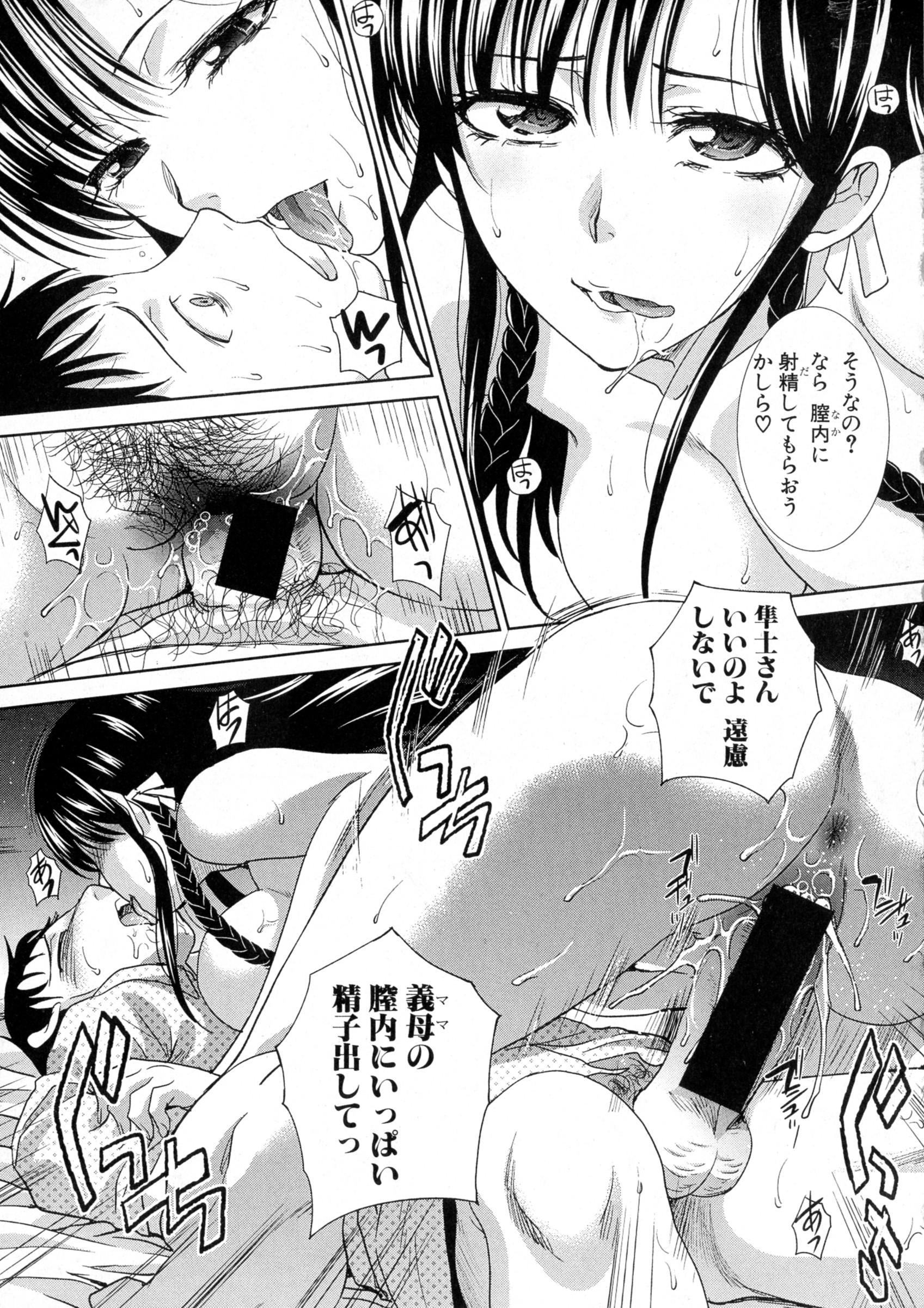 COMIC Shingeki 2016-04 56