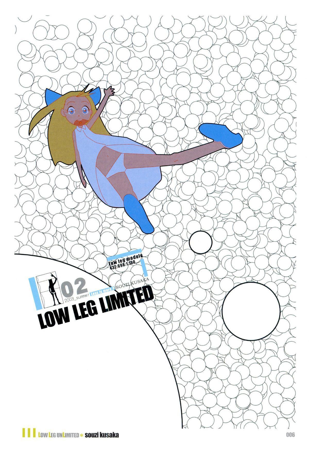 Low Leg unLimited 7