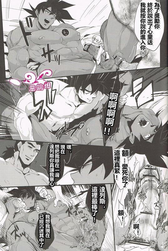 Shinsen Retasu wo Naburu dake no Kantan na Oshigoto desu 10