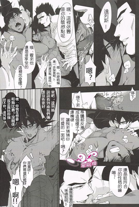 Shinsen Retasu wo Naburu dake no Kantan na Oshigoto desu 5