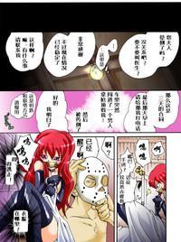 Yokubou Kaiki Dai 310 Shou 2