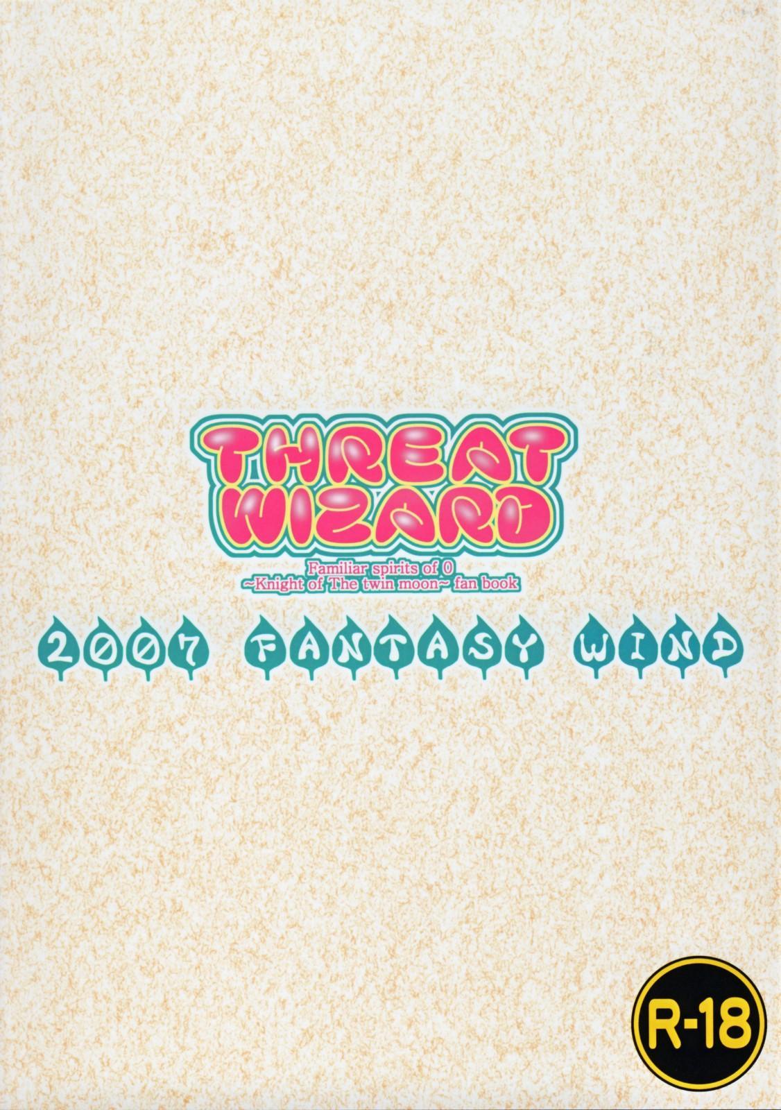 THREAT WIZARD 17
