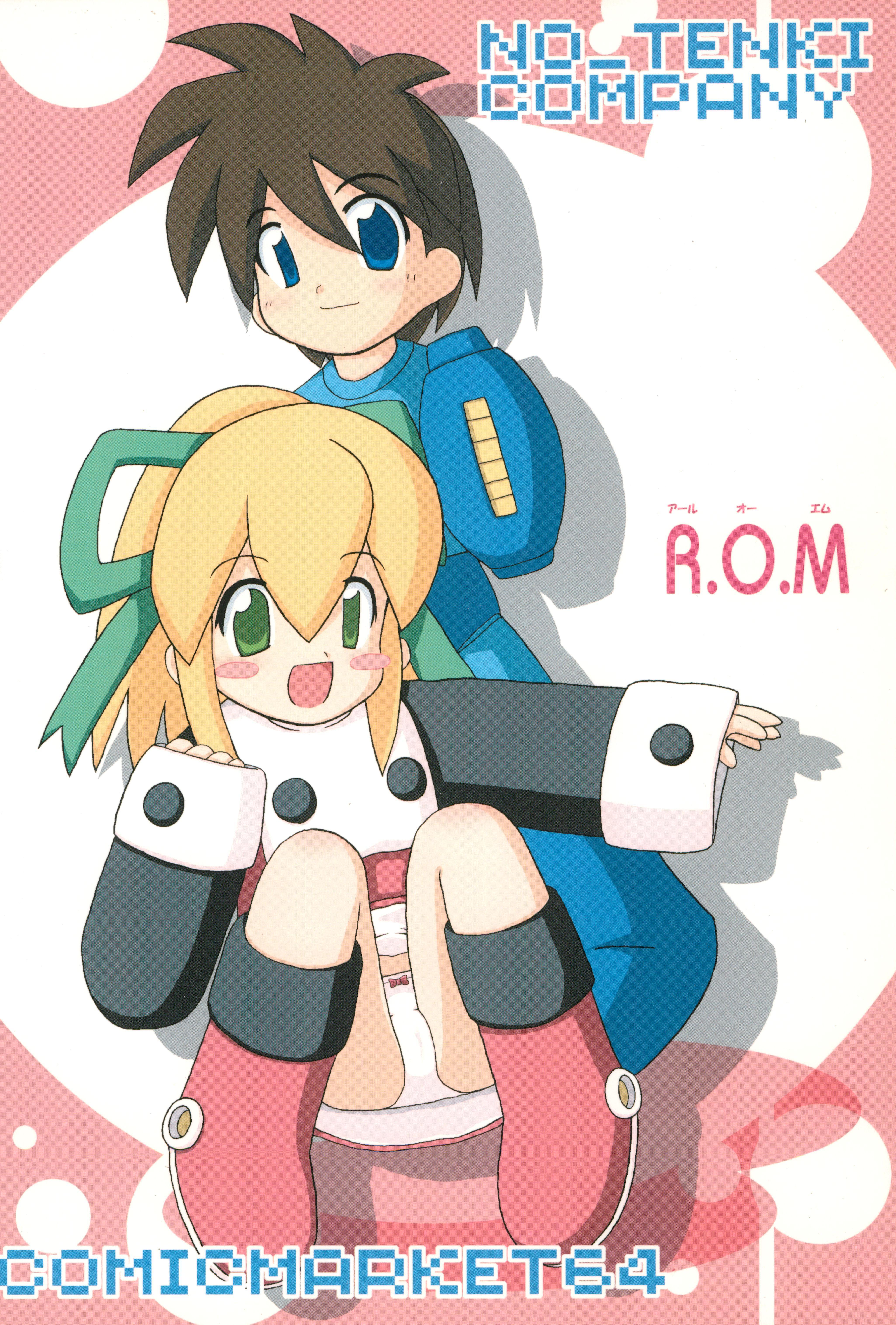 R.O.M 43
