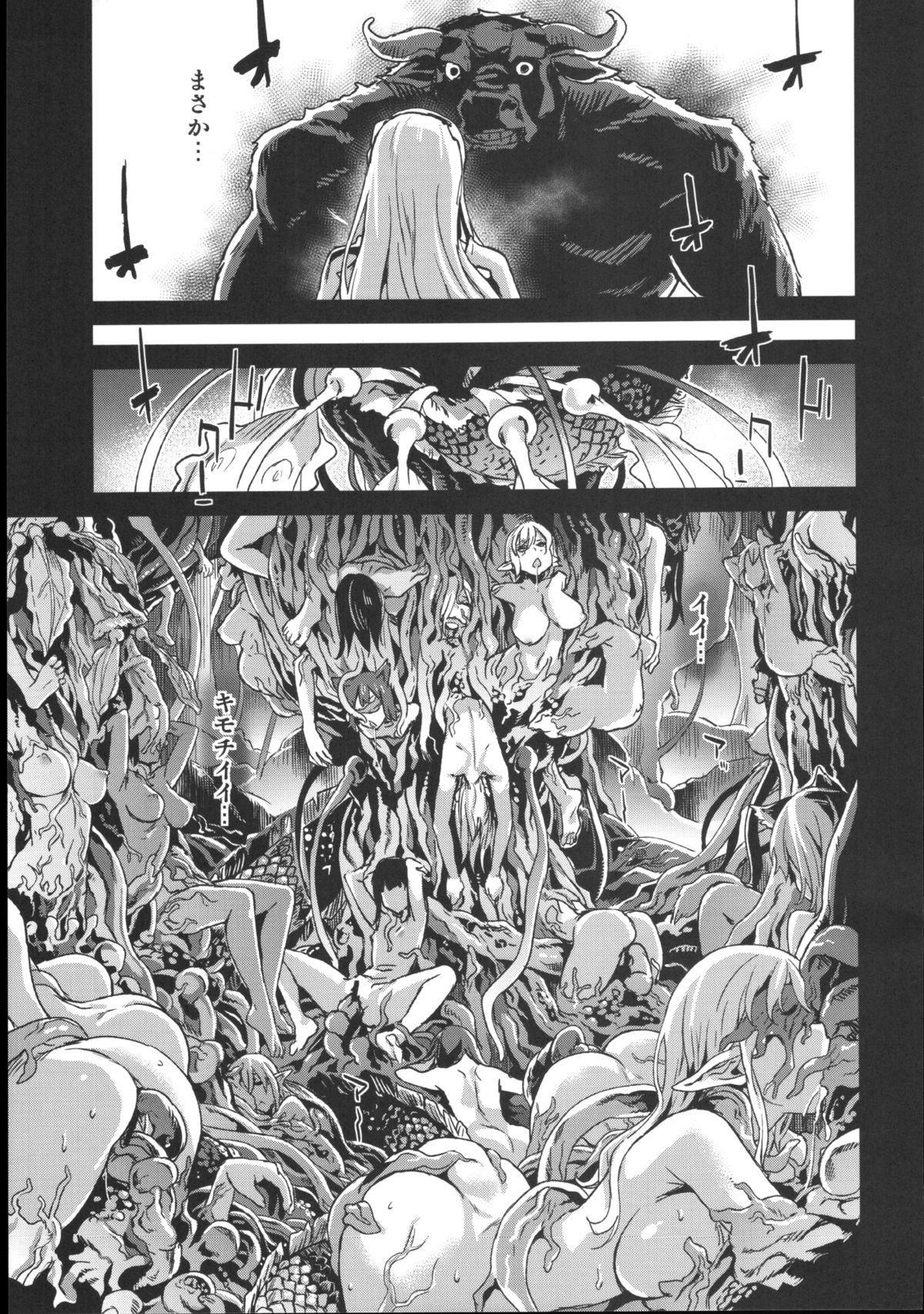 VictimGirls 19 - Jezebel Amazones 29