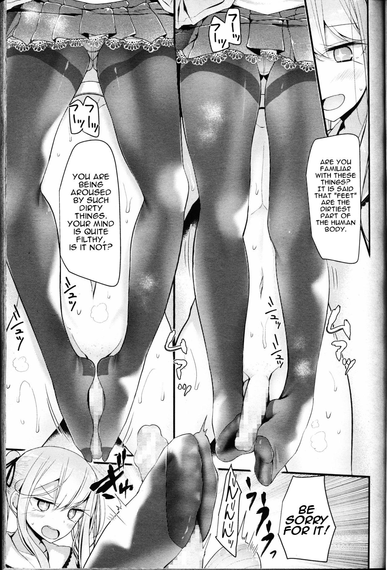 [Oouso] Pet or Slave - Yamada Rafflesia no Baai | Pet or Slave - The Case of Rafflesia Yamada (Girls forM Vol. 12) [English] [sneikkimies] 10