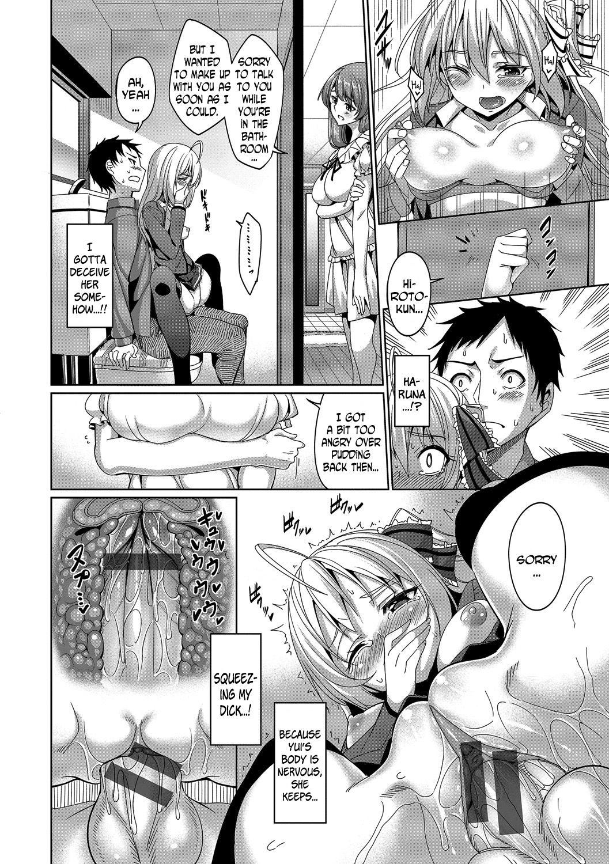 Kyuuai Mental   Romance Mental 187
