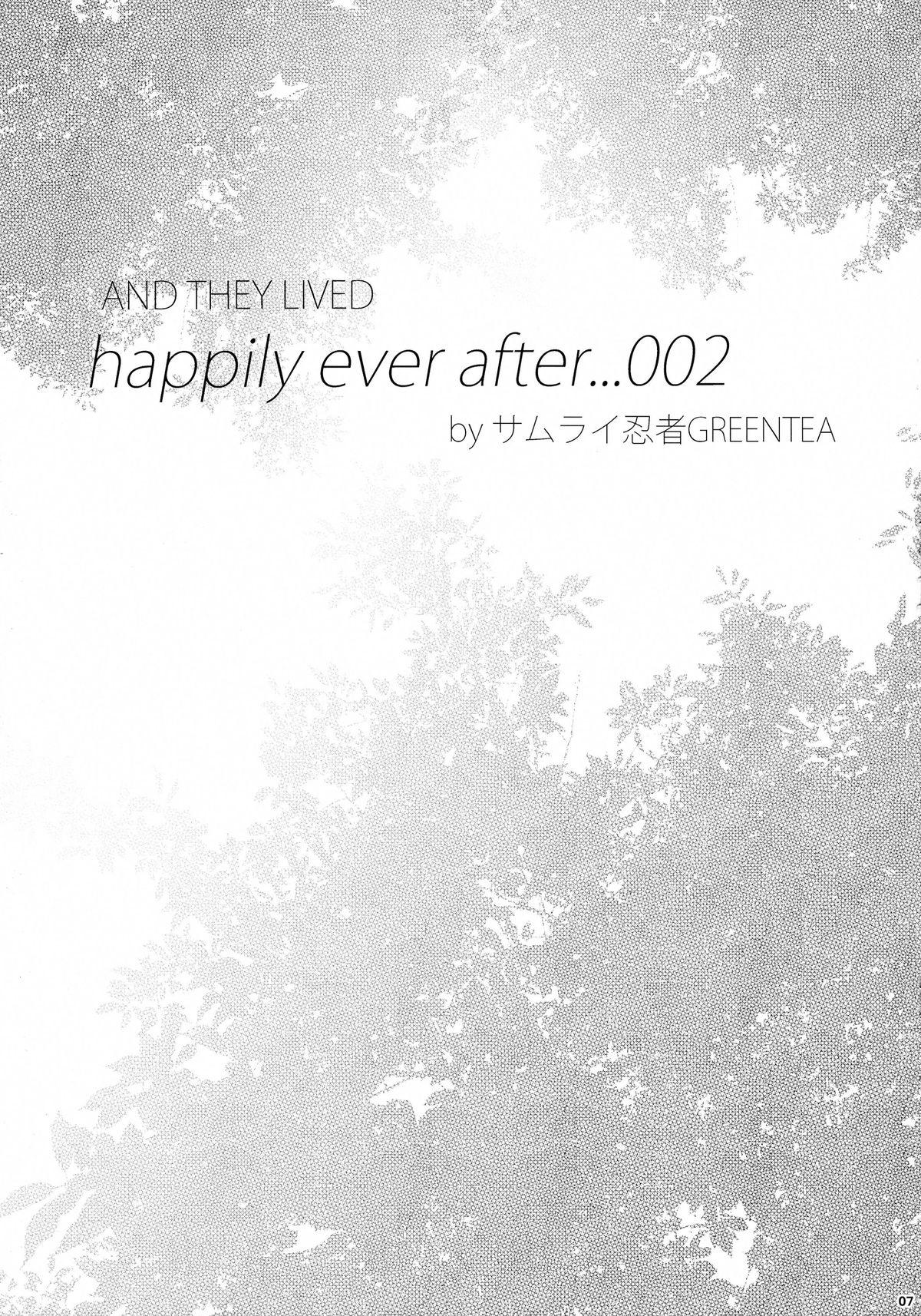 AND THEY LIVED happily ever after... 002 6