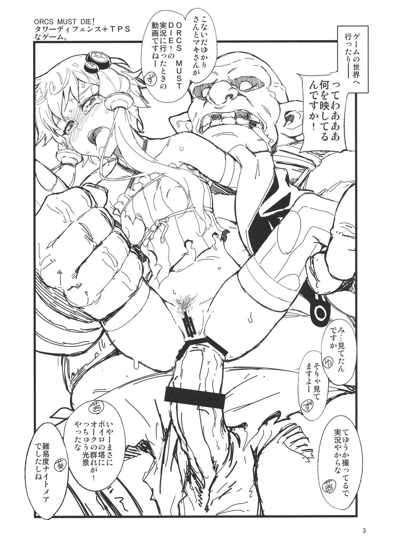Voiceroid-tachi no Nanka Sonnakoto Aruyo ne 2