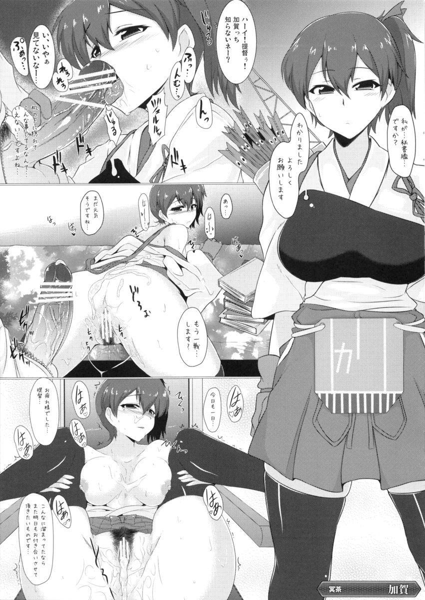 Kanmusu Collection 5