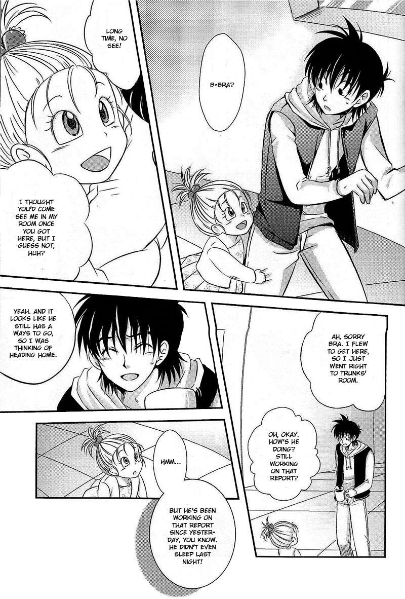 Ore no Goten ga Kawaikunai Hazu ga nai.   There's No Way My Goten isn't Cute 7