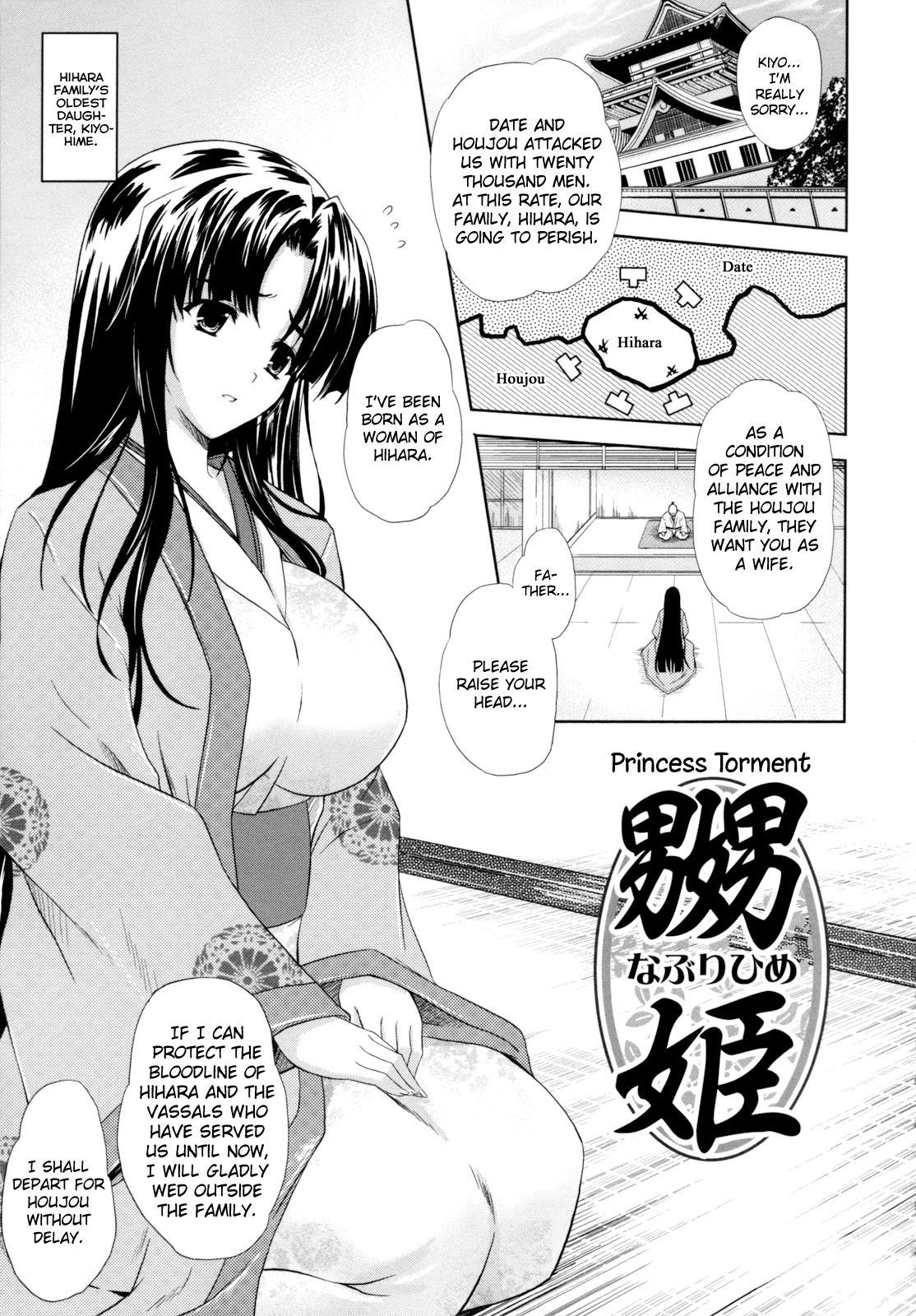 [Nanase Mizuho] ILIAS -Kyouen no Utage- Ch. 1-8 [English] [biribiri] 94
