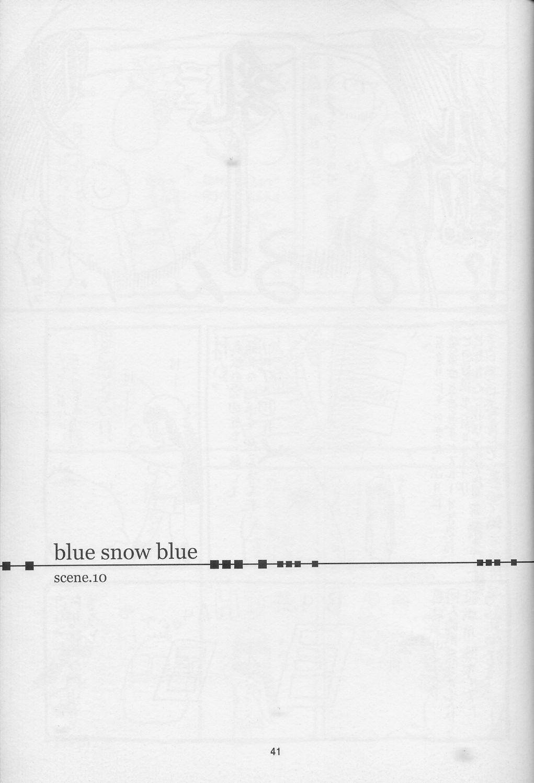 blue snow blue scene.10 39
