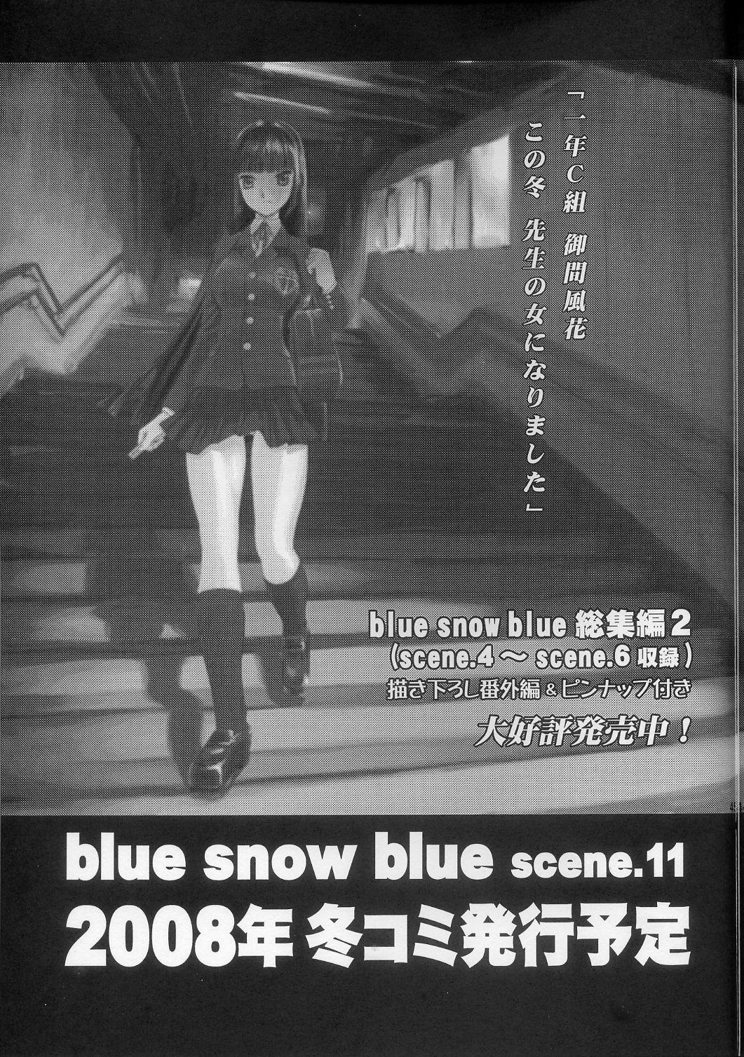 blue snow blue scene.10 43