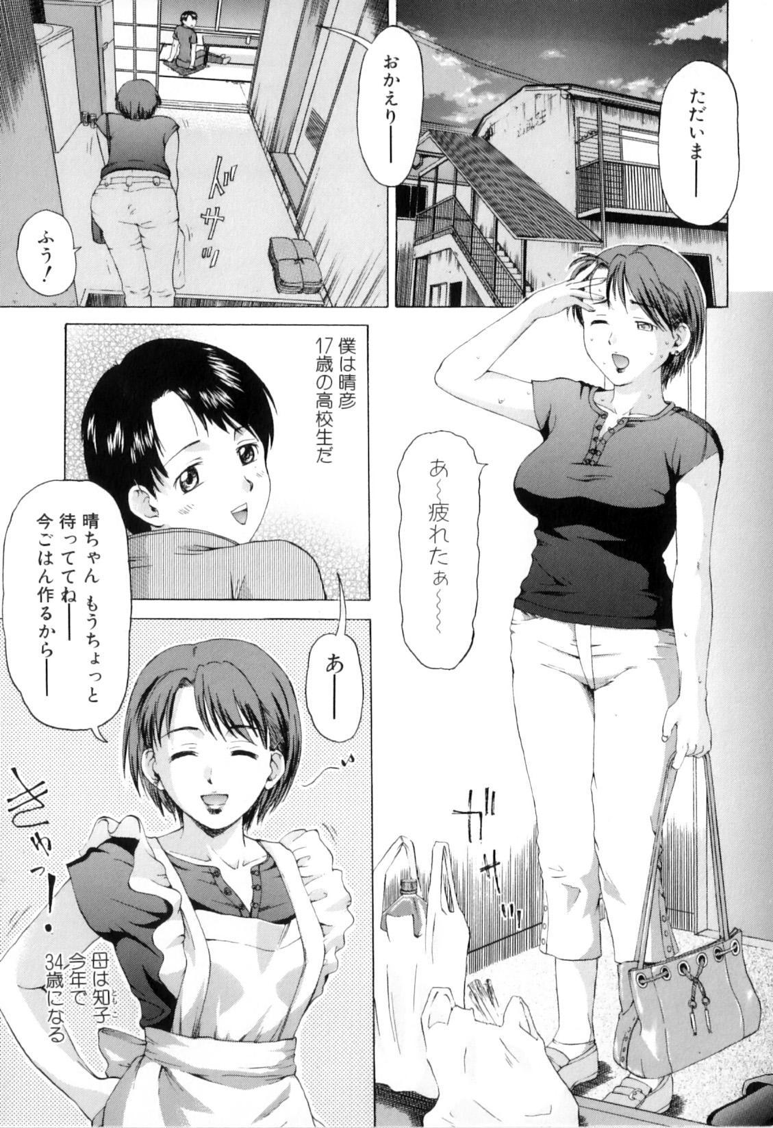Boshi Chijou Kitan 36