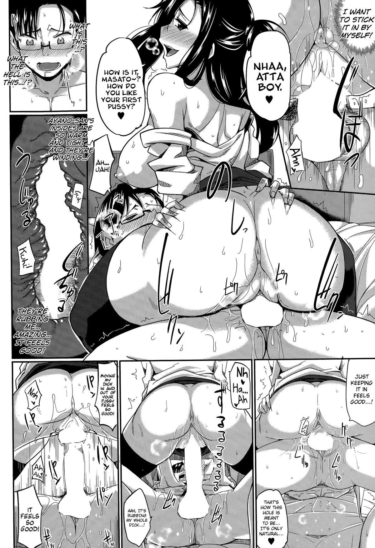 Inma no Mikata!   Succubi's Supporter! Ch. 1-3 31