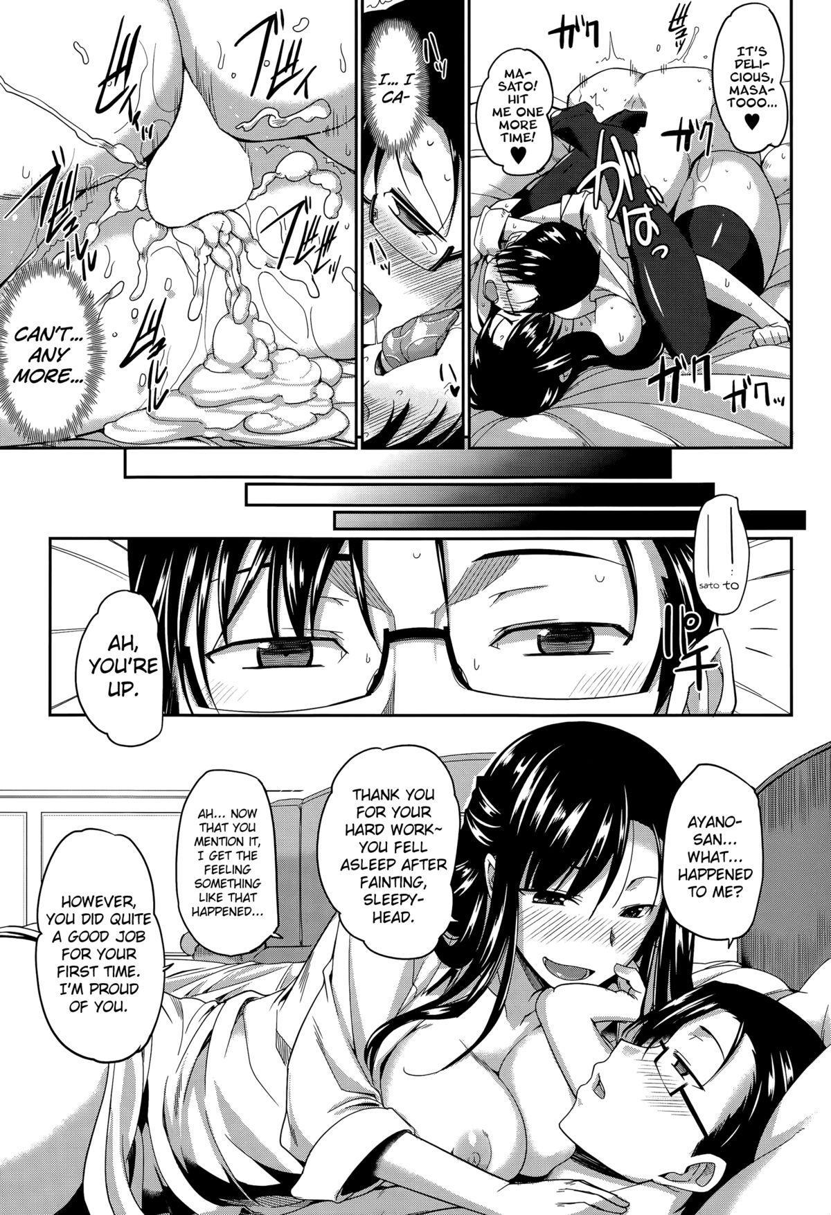 Inma no Mikata!   Succubi's Supporter! Ch. 1-3 36