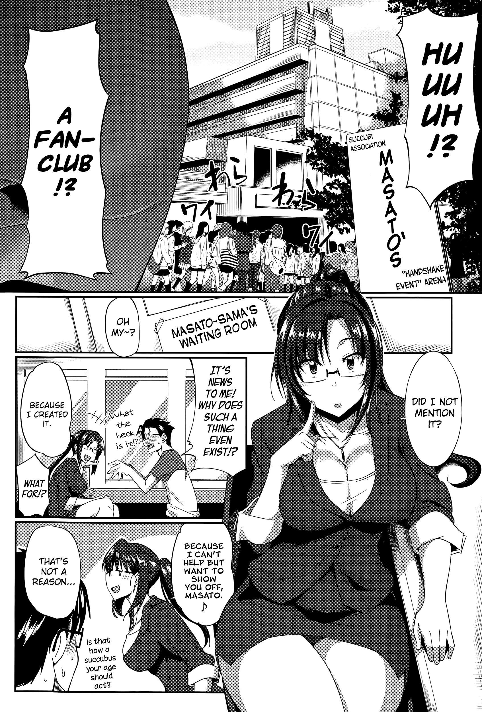 Inma no Mikata!   Succubi's Supporter! Ch. 1-3 39
