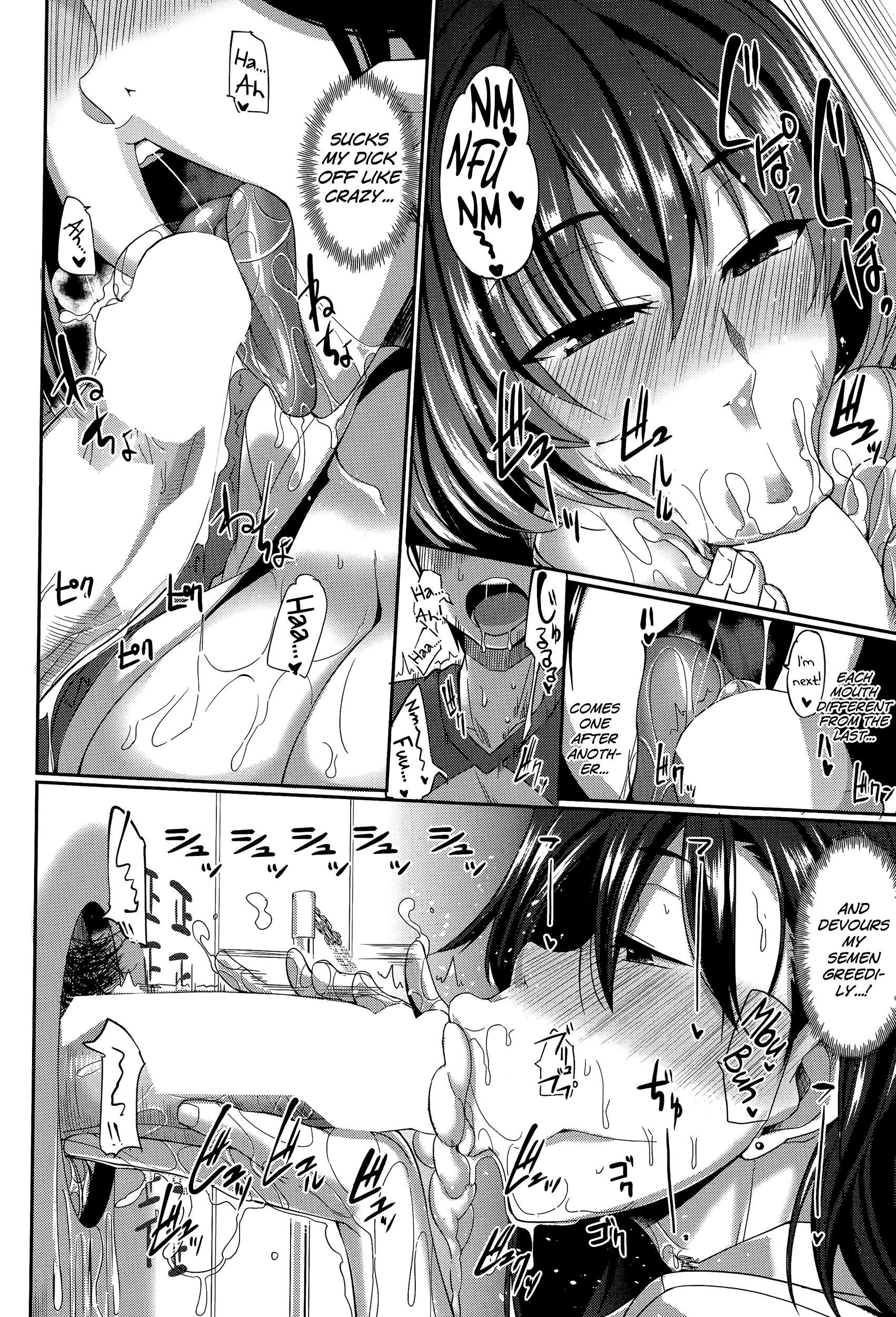Inma no Mikata!   Succubi's Supporter! Ch. 1-3 53