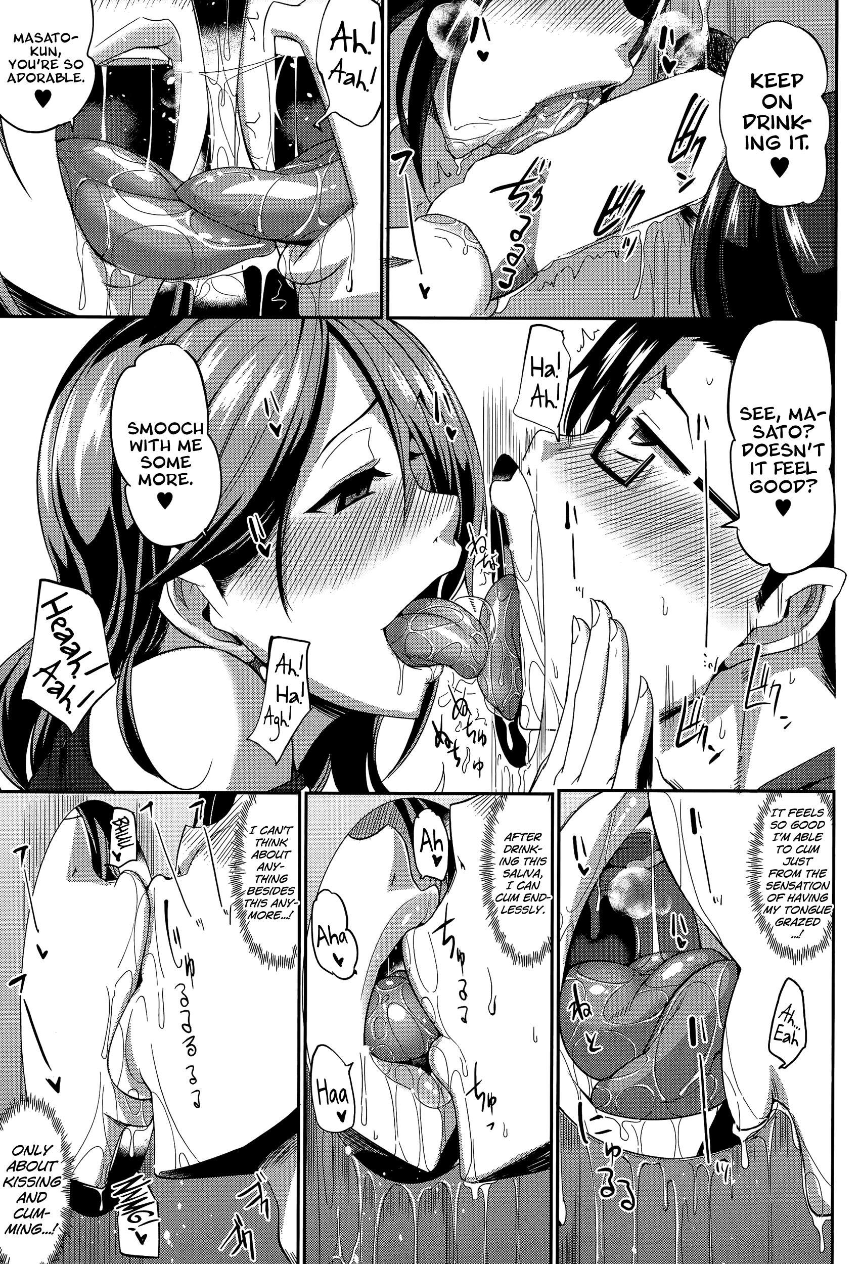 Inma no Mikata!   Succubi's Supporter! Ch. 1-3 66